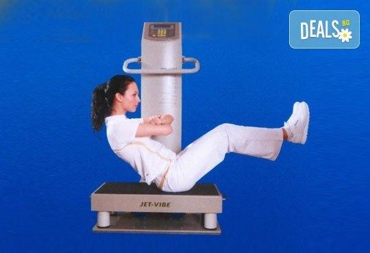 Стартираме лятото! Отслабваща, антицелулитна процедура - революционна комбинация от вакуум с инфрачервена светлина, съчетана със стягащи тренировки на Jet Vibe от Victoria Sonten! Гарантиран резултат! - Снимка 9