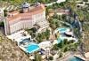 Майски празници в Кушадасъ! 4 нощувки на база All Inclusive в Alkoclar Adakule Hotel 5*, възможност за транспорт, от Вени Травел! - thumb 1