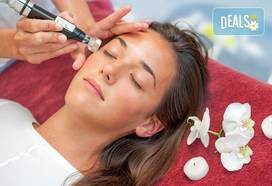 1, 5 или 7 процедури ултразвукова терапия за лице с хиалурон и регенериране на кожата, бонус и подарък, студио Be Happy! - Снимка 1
