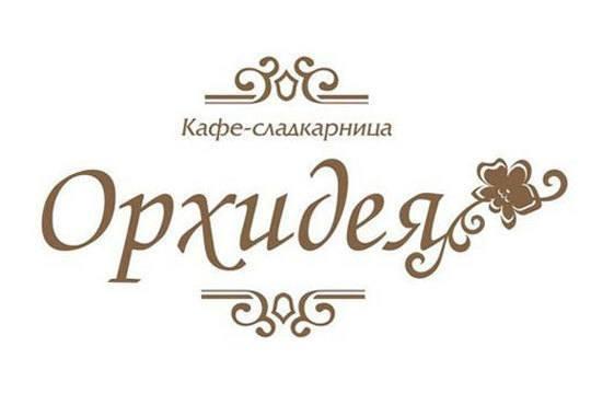 Шоколадова торта Шоко Парадайз с розов или с белгийски тъмен шоколад и ягоди от Сладкарница Орхидея - Снимка 3