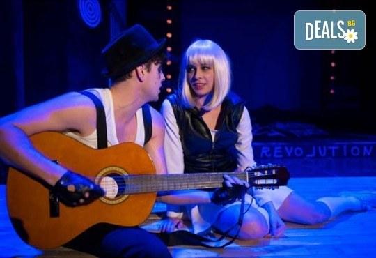 Шекспир в МГТ Зад канала! Гледайте Дванайсета нощ на 30-ти март (сряда) от 19 часа - Снимка 3