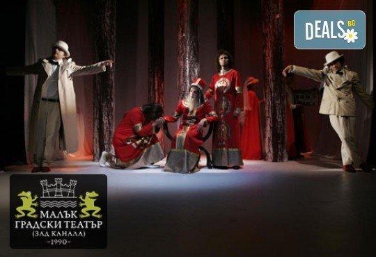 Комедията Балкански синдром от Станислав Стратиев на 31-ви март (четвъртък) в МГТ Зад канала - Снимка 5