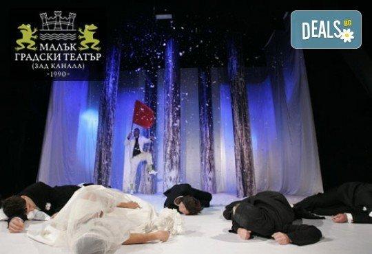 Комедията Балкански синдром от Станислав Стратиев на 31-ви март (четвъртък) в МГТ Зад канала - Снимка 6
