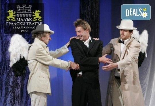 Комедията Балкански синдром от Станислав Стратиев на 31-ви март (четвъртък) в МГТ Зад канала - Снимка 2