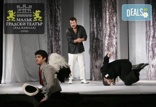 Комедията Балкански синдром от Станислав Стратиев на 31-ви март (четвъртък) в МГТ Зад канала - Снимка 8