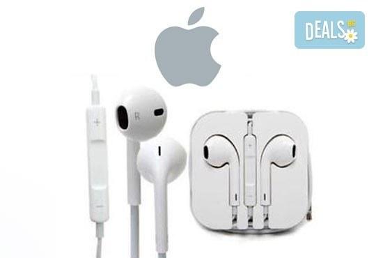 Качествени и стилни слушалки с микрофон за моделите на Apple и за всички апарати и MP3 плеъри със стандартен 3.5 мм аудио порт! - Снимка 1