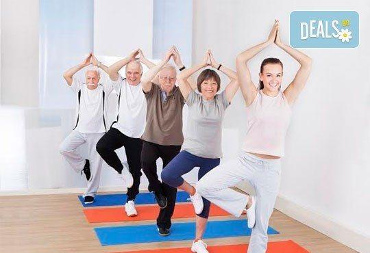 Постигнете вътрешен мир! 4 йога практики за лица над 50 години в новооткрития холистичен център Body-Mind-Spirit! - Снимка 1