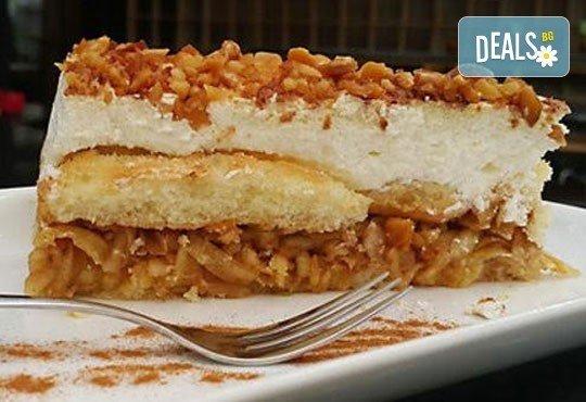 Италиански вкус! Талиатели Алиоли и бишкотена торта с ябълки и карамелизирани ядки от Club Gramophone - Sushi Zone! - Снимка 2