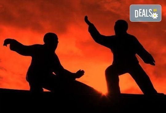 Тайчи базово ниво – уикенд семинар 19 - 20 март 2016 г. от Домашен център! - Снимка 2