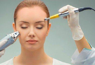 Ултразвуково почистване на лице и маска според типа кожа или триполярен RF в салон за красота Женско царство! - Снимка