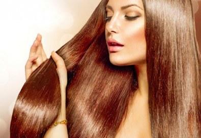 ''Полиране'' на коса, терапия според типа и състоянието й и подстригване и подсушаване в салон Женско царство! - Снимка