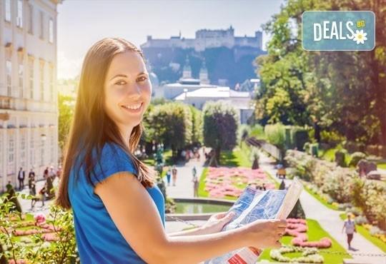 Посетете Октоберфест в Мюнхен през септември! 4 нощувки със закуски, транспорт и богата туристическа програма! - Снимка 7