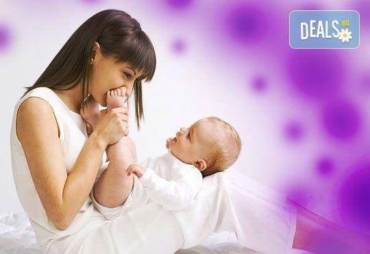 Разберете повече! Кристална бременност и раждане на дете индиго, кристално или 3М от Домашен център! - Снимка 2