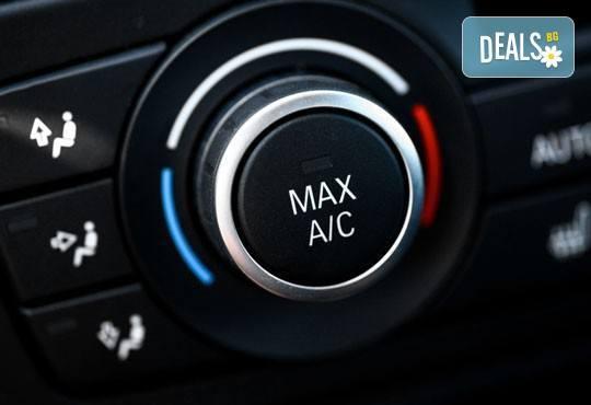 Профилактика и дозареждане на автоклиматична системa на автомобил с италиански фреон R134 от Макс Газ! - Снимка 1