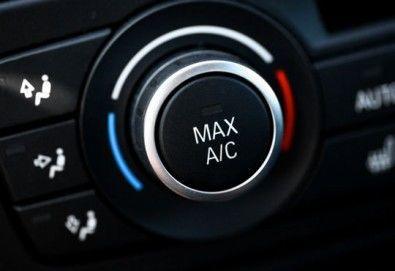 Профилактика и дозареждане на автоклиматична системa на автомобил с италиански фреон R134 от Макс Газ! - Снимка