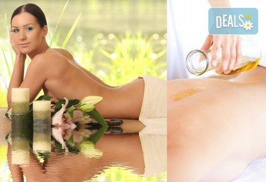 Класически или арома масаж на цяло тяло с ароматни етерични масла в студио LUXOR & BEAUTY - Снимка 1