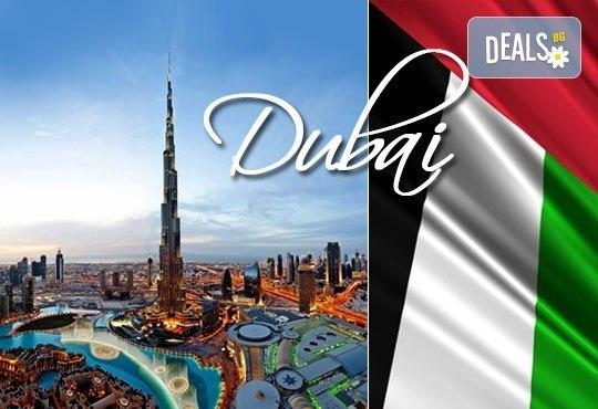 Ранни записвания за септември 2016! Почивка в Дубай: хотел 4*, 7 нощувки със закуски, трансфери и водач, BG Holiday Club! - Снимка 1