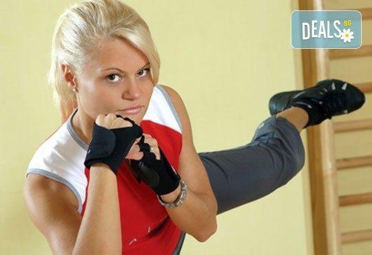 Раздвижете се и се забавлявайте с 2 посещения на тренировки по тае бо на цената на 1 в Daerofit Aerobic and Dance Centre! - Снимка 2