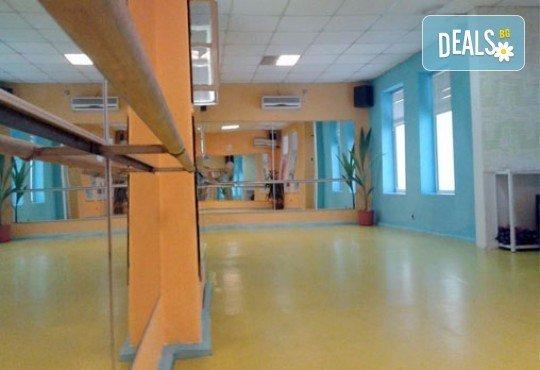 Раздвижете се и се забавлявайте с 2 посещения на тренировки по тае бо на цената на 1 в Daerofit Aerobic and Dance Centre! - Снимка 4