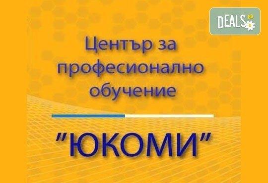Курс по компютърна грамотност: MS Windows, MS Word, MS Excel и интернет в Център за професионално обучение ЮКОМИ! - Снимка 3