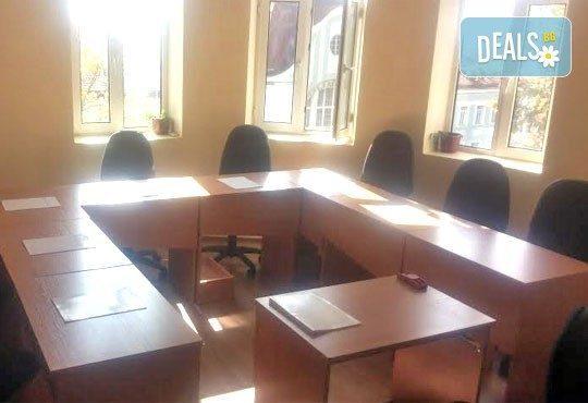 Курс по компютърна грамотност: MS Windows, MS Word, MS Excel и интернет в Център за професионално обучение ЮКОМИ! - Снимка 5