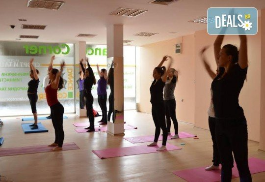 1 посещение на Йогалатес в новия танцов и спортен център DANCE CORNER, до МОЛ България! - Снимка 3