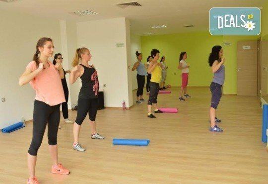 Влез във форма преди лятото! 2 тренировки Комбинирана гимнастика, в DANCE CORNER до МОЛ България! - Снимка 3