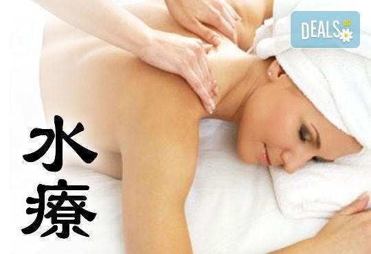 45 минути релакс и блаженство! Китайски лечебен масаж на гръб, глава, ръце и ходила + зонотерапия в Студио за масажи Кинези плюс - Снимка 1