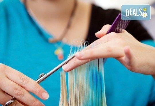 Майсторско подстригване от стилисти Борислав Ярчев и Маги Андреева в новото BM Hair Studio в центъра на София! - Снимка 1
