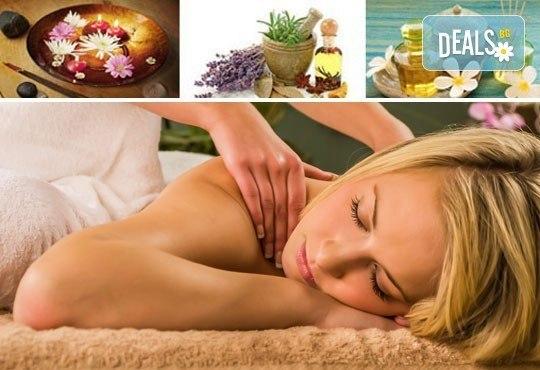 Релаксирайте! Oтпускащ масаж на гръб или цяло тяло с ароматно масло с иланг-иланг, лавандула и розмарин в студио Giro! - Снимка 1