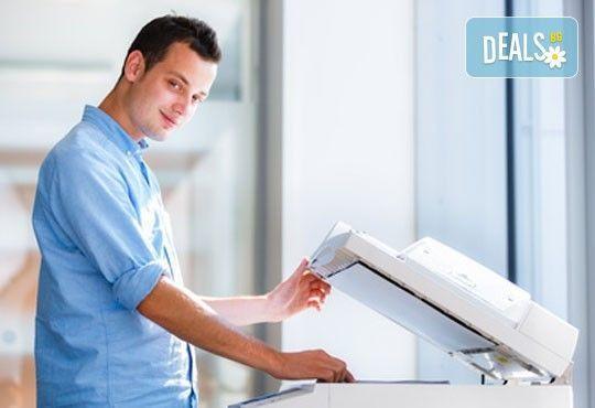 Месечна или годишна абонаментна поддръжка на компютърна и копирна техника от SERVIZ PC! - Снимка 1