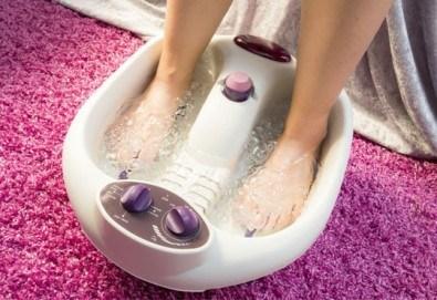 Очистете организма си от токсините с 30-минутна йонна детоксикация в салон за красота Вили!
