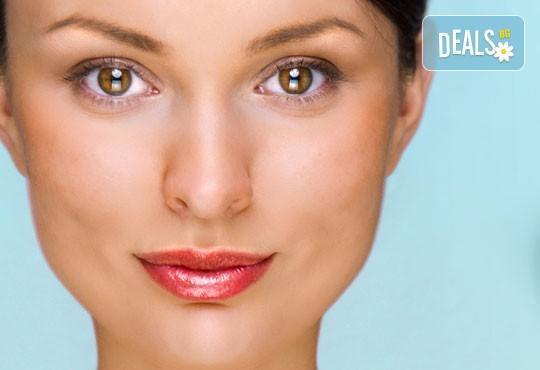 Моментално подмладяване! Висок клас кислородна терапия с медицинска козметика за всеки тип кожа от салон за красота Blush Beauty - Снимка 1