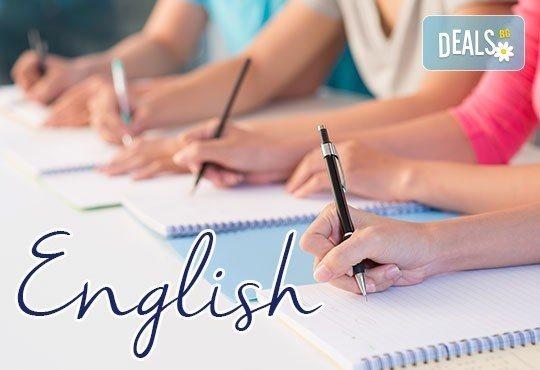 Курс по Английски език, ниво В1, начало април, 100 уч.ч., сутрешни, вечерен или съботно-неделен курс, център Сити! - Снимка 1