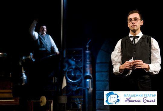Той пак е тук, пак е жив и ще Ви разсмее! Гледайте Господин Балкански, Младежкия театър, 06.04., от 19.00ч, места - балкон - Снимка 6