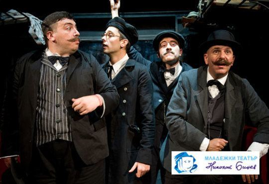 Той пак е тук, пак е жив и ще Ви разсмее! Гледайте Господин Балкански, Младежкия театър, 06.04., от 19.00ч, места - балкон - Снимка 5