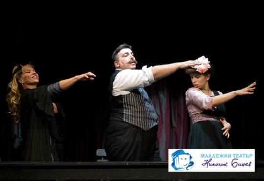 Той пак е тук, пак е жив и ще Ви разсмее! Гледайте Господин Балкански, Младежкия театър, 06.04., от 19.00ч, места - балкон - Снимка 4