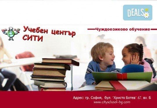 Начално ниво Английски език, А1 , 100 учебни часа, група по избор, дати април, в учебен център Сити! - Снимка 3