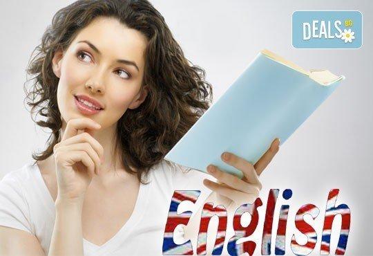 Начално ниво Английски език, А1 , 100 учебни часа, група по избор, дати април, в учебен център Сити! - Снимка 1