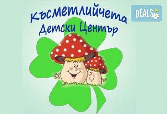 Пролетна ваканция! Целодневна занималня за 1 ден или 1 седмица, за деца от 5 до 11 г. от Детски център Късметлийчета в Младост 1! - Снимка 2