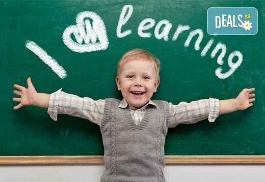 Курс по английски език за деца от 2-ри или 3-ти клас, 8 учебни часа по 45 минути за 4 седмици в езиков център Елиа! - Снимка 1