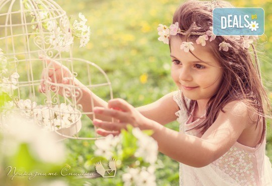 Пролетна детска фотосесия на открито с 20 обработени кадъра от Приказните снимки! - Снимка 6