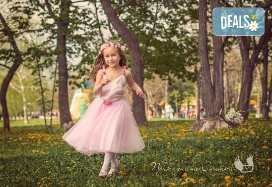 Пролетна детска фотосесия на открито с 20 обработени кадъра от Приказните снимки! - Снимка 8