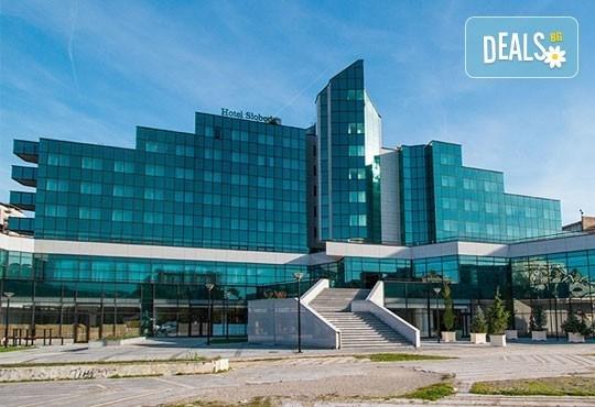 Великденска екскурзия до Шабац, Сърбия! 2 нощувки, 2 закуски и ползване на СПА център в СПА Хотел Свобода 4* и транспорт! - Снимка 1
