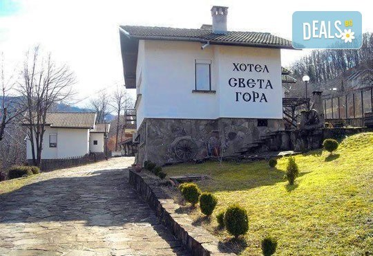 Почивка през април в Троянския балкан! 2 или 3 нощувки в уютни къщички, хотел Света гора, с. Орешак! - Снимка 1