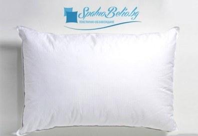За спокоен и сигурен сън! Възглавница с 500 г силиконов пух, българско производство от SPALNOBELIO.BG! - Снимка
