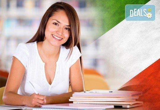 Научете италиански език! Направете първа стъпка през април, със сутрешен курс, ниво А1, 60 уч.ч., в УЦ Сити! - Снимка 1