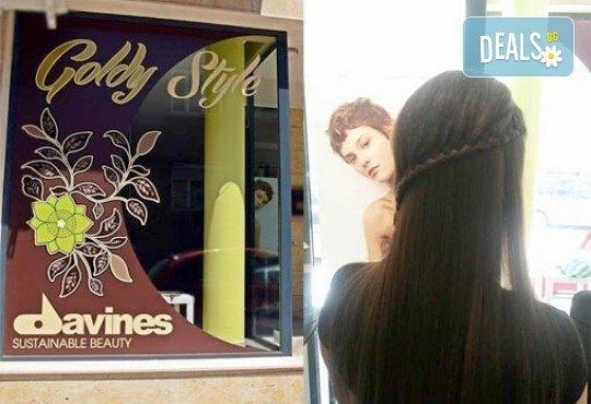 Добавете стил с класически дълготраен маникюр с лакове Misa и Jessika в салон за красота Goldy Style! - Снимка 2