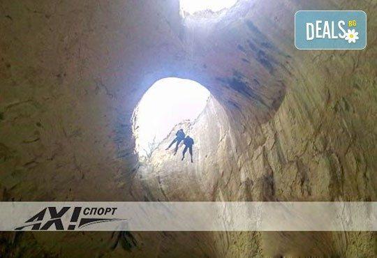 Октомврийски екстремен ден в района на пещера Проходна: бънджи скок, алпийски рапел, скално катерене и още от Ax! Sports - Снимка 2