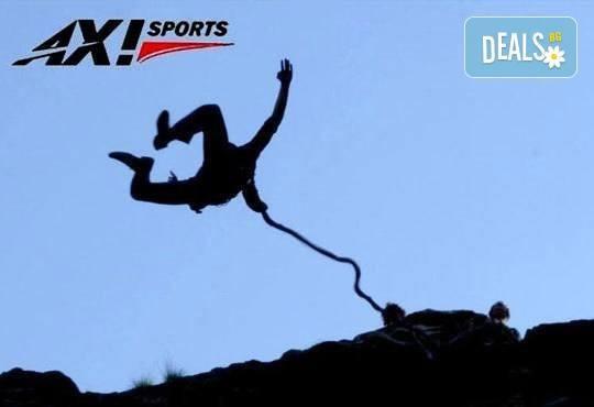Октомврийски екстремен ден в района на пещера Проходна: бънджи скок, алпийски рапел, скално катерене и още от Ax! Sports - Снимка 1